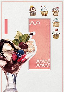 手繪彩繪夏季冰淇淋促銷海報背景