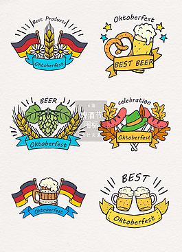 手绘啤酒节元素图标素材