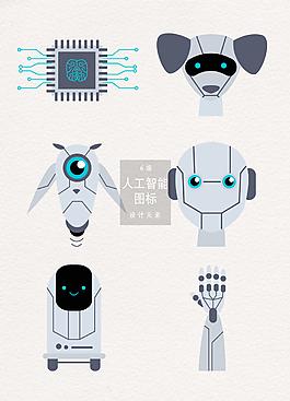 扁平化人工智能科技圖標