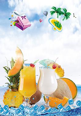 鲜榨果汁海报背景