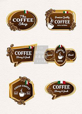 創意立體牌咖啡標志素材