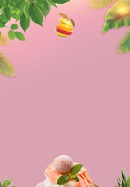 水果沙冰促銷夏日背景