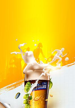 激情狂歡嗨啤夏日背景