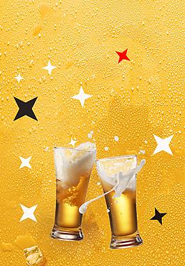 黄色创意啤酒节促销海报背景