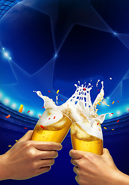 創意簡約喝啤酒比賽海報背景