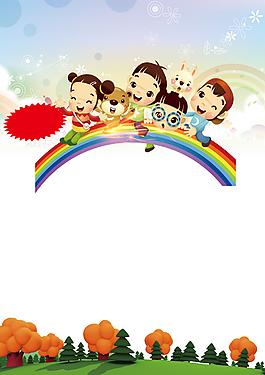 兒童美術海報背景