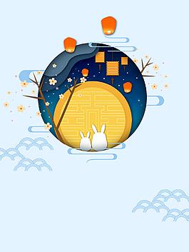 手绘中秋月饼孔明灯海报背景