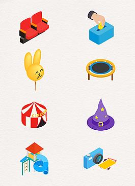 彩色游乐园元素图标设计
