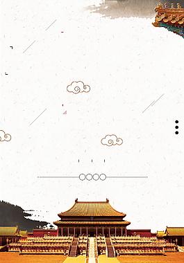 簡約手繪北京故宮廣告背景