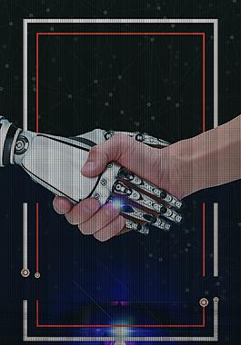 黑色科技机器人背景
