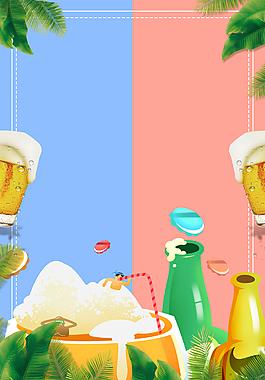 新創意夏季啤酒節狂歡海報背景