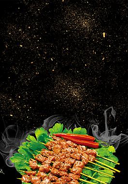 黑色簡約金粉燒烤烤串背景