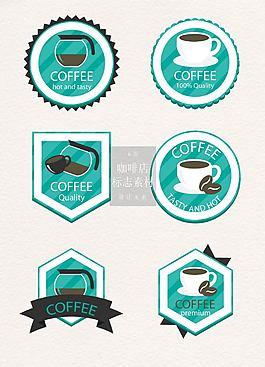 天藍色咖啡店標志素材