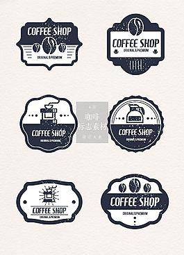 怀旧风咖啡标志素材