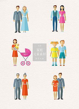 彩色的家庭成員元素素材