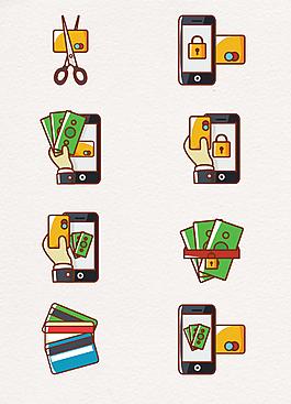 8款彩色银行卡元素图标矢量图