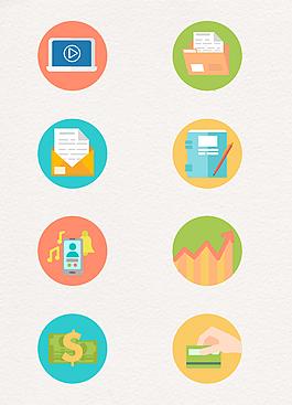 彩色圓形商務金融小圖標設計