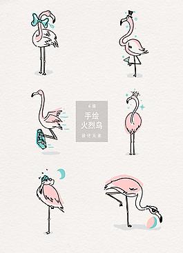 手绘火烈鸟插画