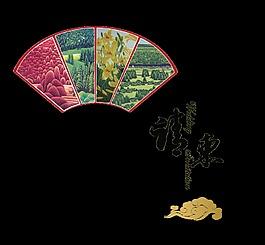 請柬中國風扇子祥云藝術字設計