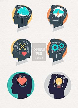 心理健康想法設計元素