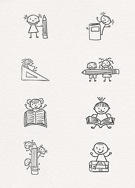 手繪校園兒童設計矢量素材