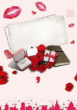 浪漫鉆戒情人節禮物廣告背景