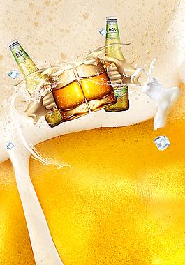 創意嗨啤一夏美食啤酒海報背景