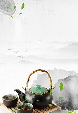 綠茶文化水墨中國風茶葉海報背景