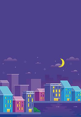 唯美城市夜晚夜景海报背景