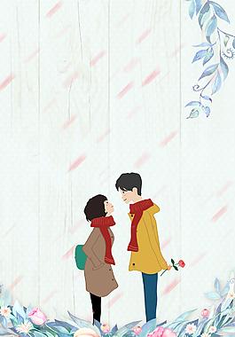 七夕文艺情人节花瓣蓝色背景
