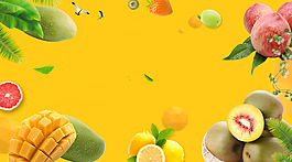 黃色水果促銷banner背景