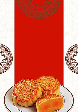 簡單食物月餅廣告背景