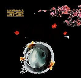 中國夢水墨風藝術字花朵字體設計
