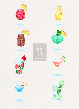 手绘夏季冷饮鸡尾酒素材