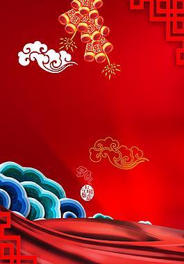 国庆喜庆红色纹理背景