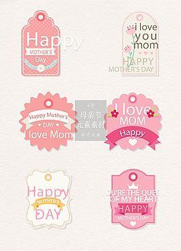 清新的母亲节标签素材