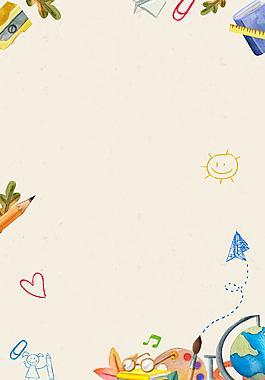 米色卡通開學季幼兒園招生文具童趣背景