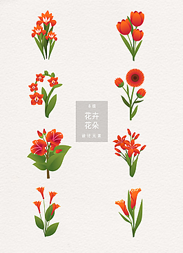 花卉花朵设计元素