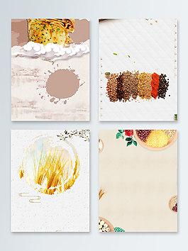 食物豆類五谷雜糧廣告背景圖