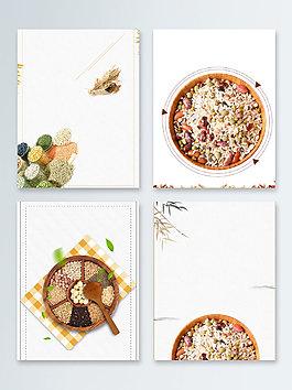 大米五谷杂粮广告背景图