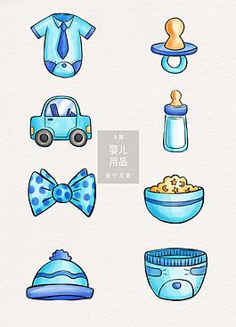 藍色水彩嬰兒用品設計元素