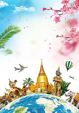 泰国旅游泰国风景背景