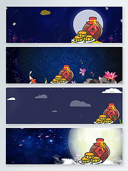 藍色卡通燈籠中秋節促銷banner背景