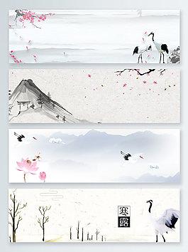 簡約白露傳統節氣banner背景