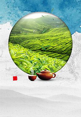 水墨山水茶園新茶上市海報背景