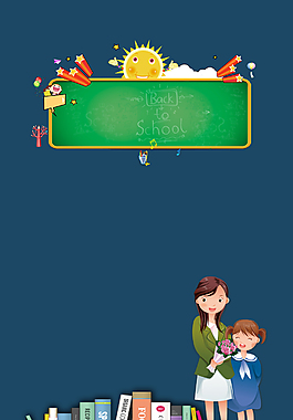卡通手繪感恩教師節背景