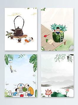 卡通手繪處暑節氣廣告背景圖