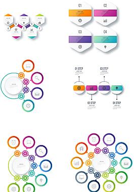 彩色幾何商務圖標圖案