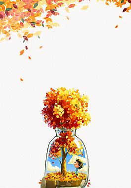 手绘秋季金黄海报背景