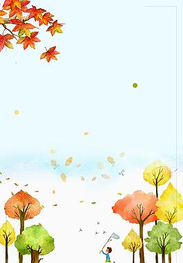 唯美秋天你好十月背景